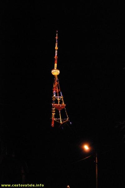 Tbilisi vysílač