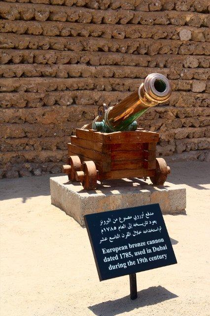 Muzeum, Dubaj