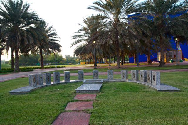 Creek Park - Dubaj