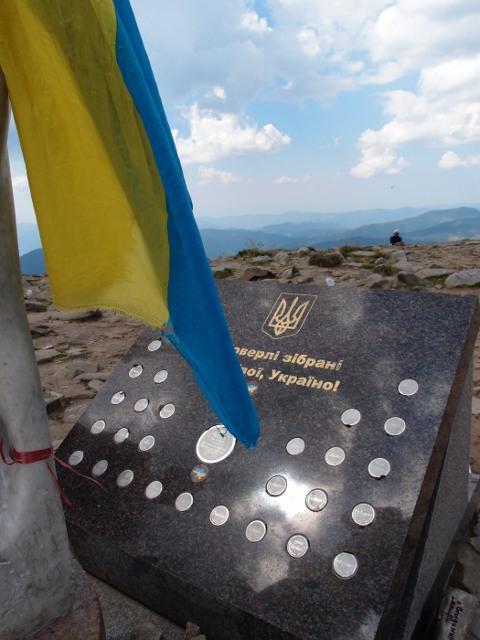 Hoverla - Ukrajina