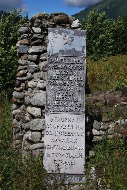 U Maruchské říčky - Abcházie