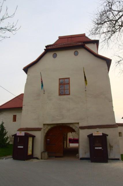 Brána Slezskoostravského hradu